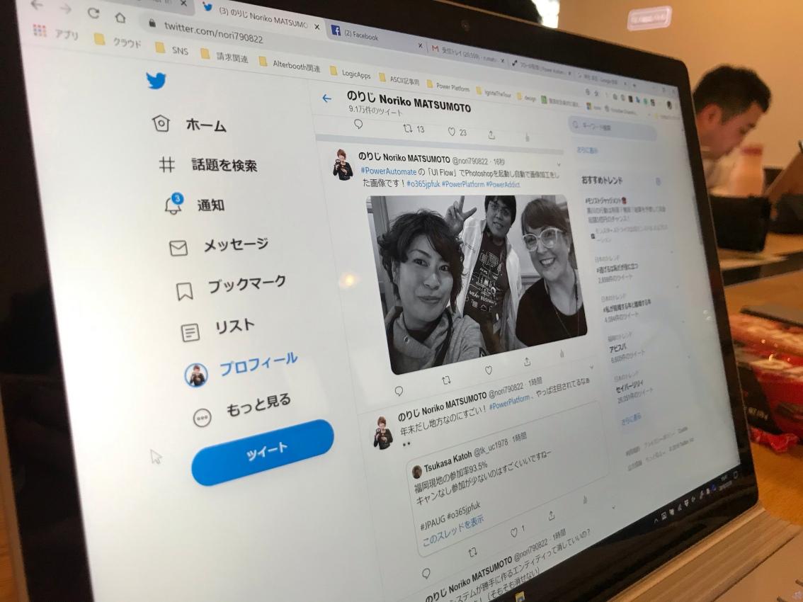 Power Apps inFukuoka